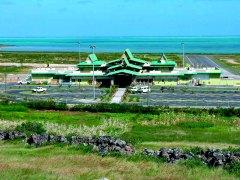 Aéroport de Rodrigues