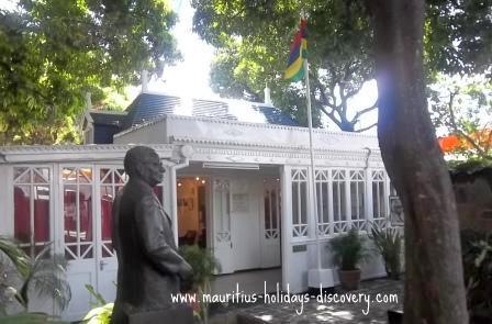 Sir Seewoosagur Ramgoolam Memorial Centre for Culture